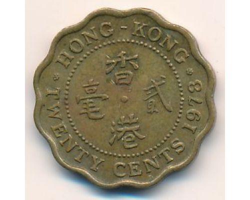 20 центов 1978 год Китай Гонконг