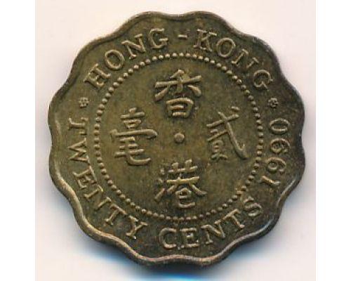 20 центов 1990 год Китай Гонконг