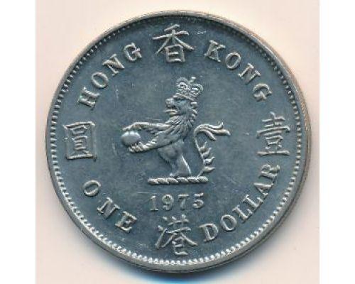 1 доллар 1975 год Китай Гонконг Елизавета II