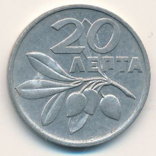 20 лепт 1973 год Греция. Феникс