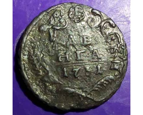 Деньга 1731 год Анна Ивановна Денга Царская Россия