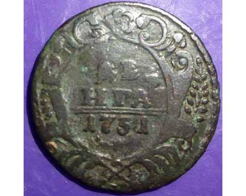 Деньга 1731 год Анна Ивановна Денга Царская Россия (2)