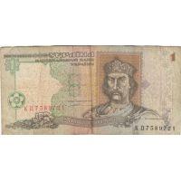 Купюра 1 гривна. Образца 1995 года. Ющенко