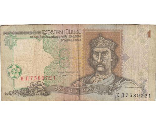 Купюра 1 гривна Образца 1994 года Ющенко