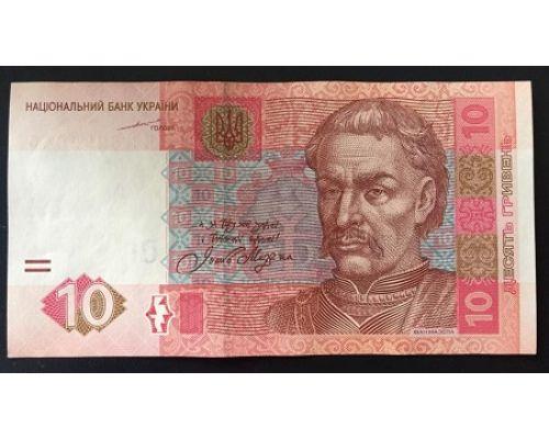 Купюра 10 гривен Образца 2004 года Тигипко XF