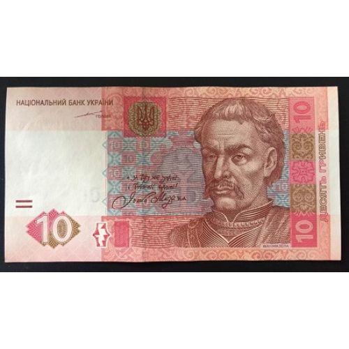 Купюра 10 гривен. Образца 2004 года. Тигипко. XF