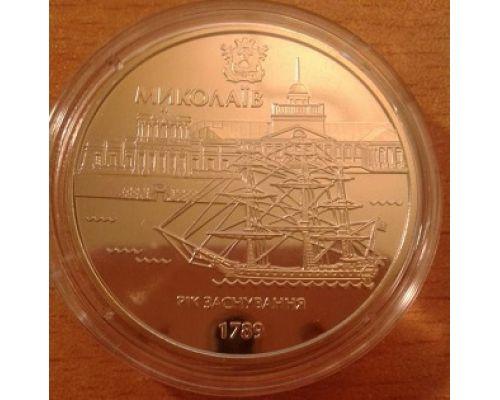 5 гривен 2009 год 220 лет Николаеву 220 років м Миколаєву Украина
