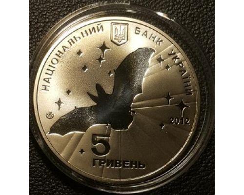 5 гривен 2012 год Всемирный год летучей мыши Всесвітній рік кажана Украина