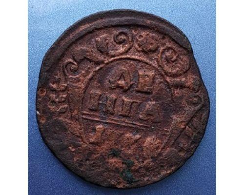 Деньга 18 век Денга Царская Россия