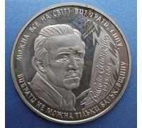 2 гривны Василь Симоненко 2008 год Украина
