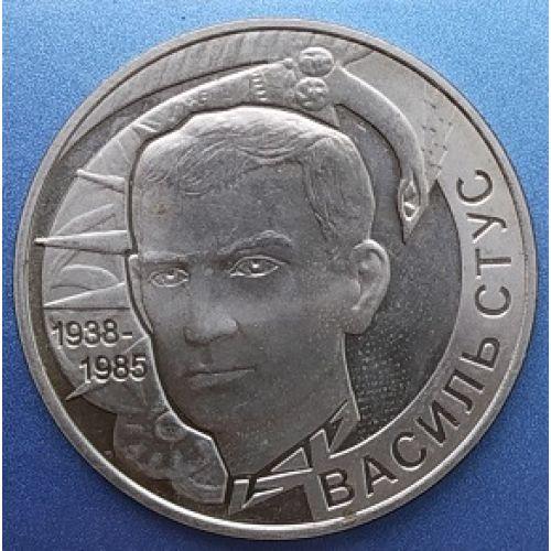 2 гривны Василь Стус. 2008 год. Украина