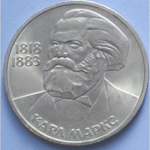 1 рубль. Карл Маркс. 1983 год. СССР