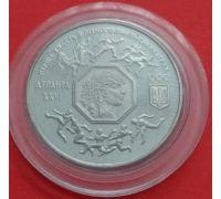 200000 карбованцев 1996 года Первое участие в Олимпийских играх Украина В капсуле