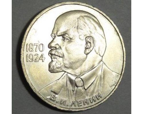 1 рубль 115 лет со дня Рождения Ленина 1985 год СССР