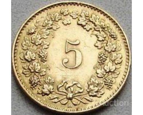 5 раппенов 2002 год Швейцария