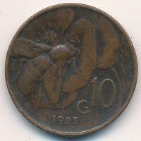 10 чентезимо 1923 года Италия