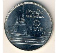 1 бат (1986–2012 г) Таиланд