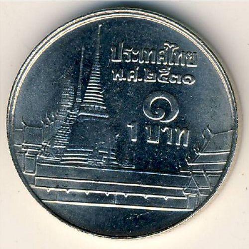 1 бат (1986–2012 г.) Таиланд