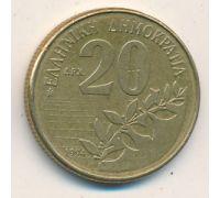 20 драхм 1994 год Греция
