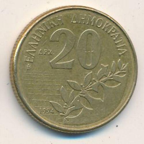 20 драхм 1994 год. Греция