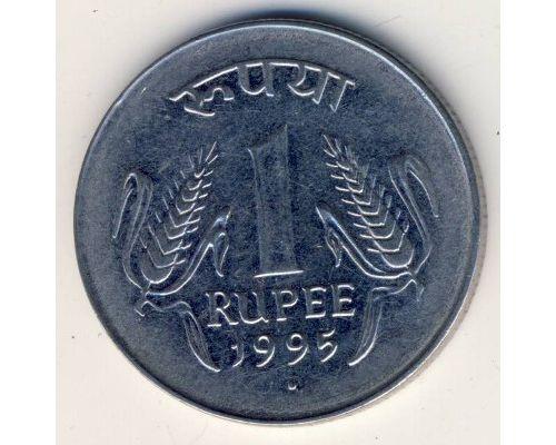 1 рупия 1995 год Индия