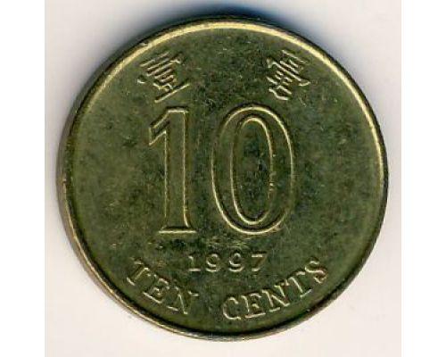10 центов 1997 год Китай Гонконг