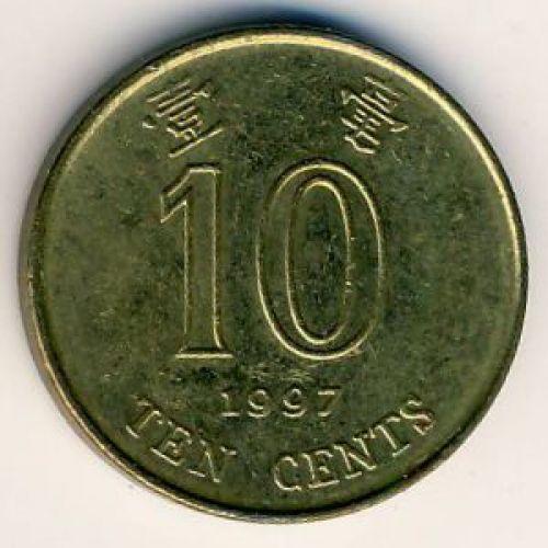 10 центов 1997 год. Китай. Гонконг