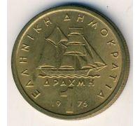 1 драхма 1976 год Греция