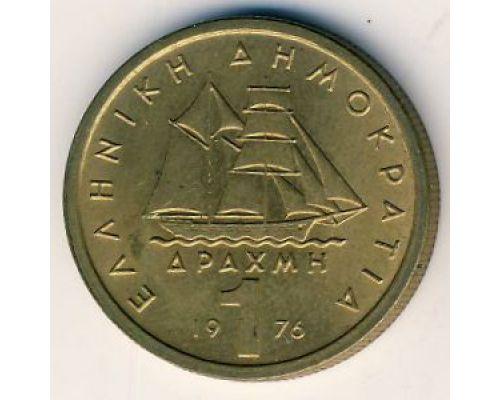 1 драхма 1976 год. Греция