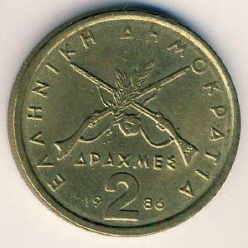 2 драхмы 1986 год. Греция