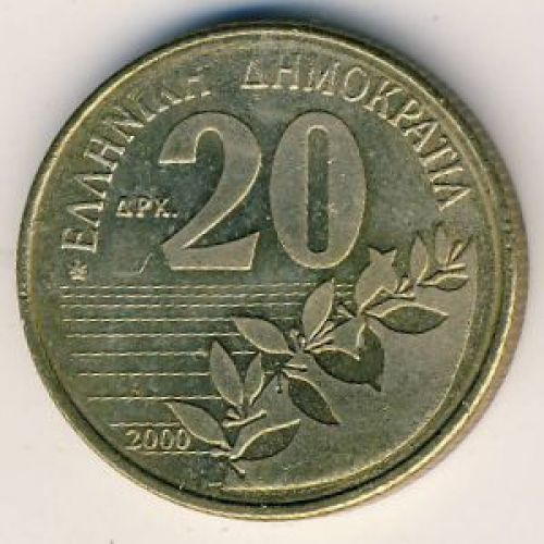 20 драхм 2000 год. Греция