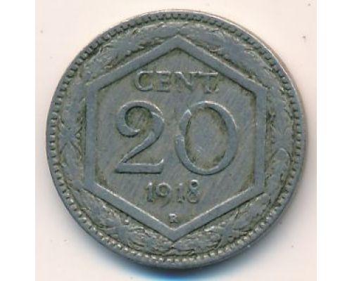 20 чентезимо 1918 года Италия (20 центов)