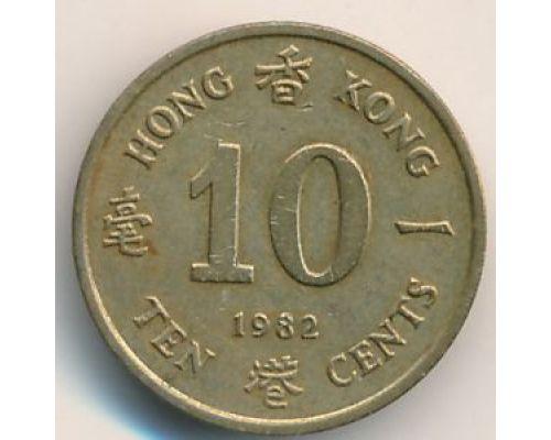 10 центов 1982 год Китай Гонконг