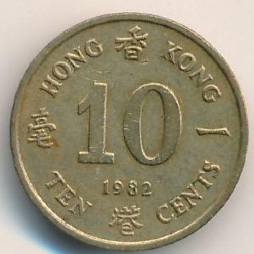 10 центов 1982 год. Китай. Гонконг