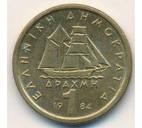 1 драхма 1984 год Греция
