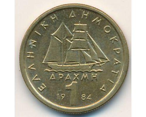 1 драхма 1984 год. Греция