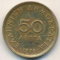 50 лепт 1976 год Греция