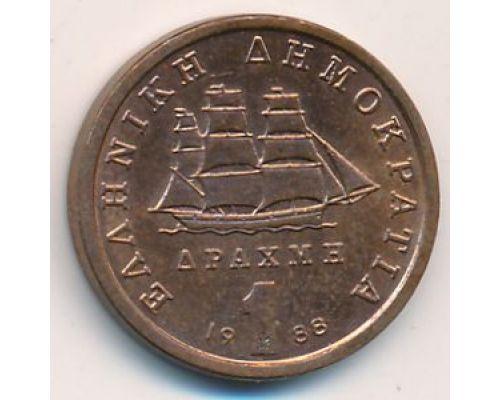 1 драхма 1988 год. Греция
