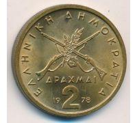 2 драхмы 1978 год Греция