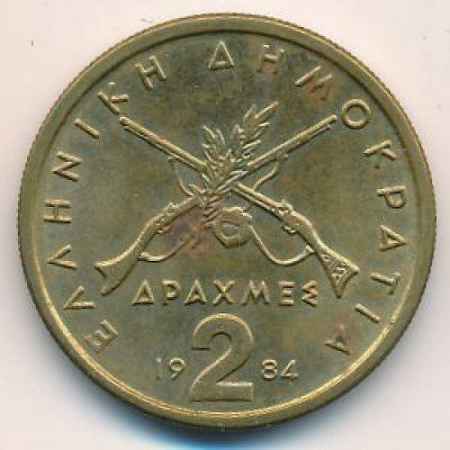 2 драхмы 1984 год Греция Состояние VF