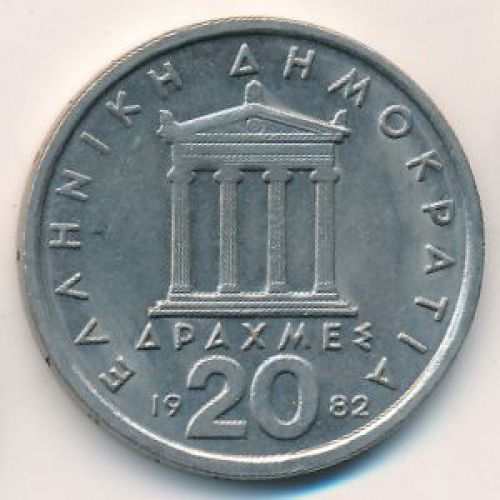 20 драхм 1982 год. Греция