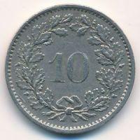 10 раппенов 1983 год Швейцария