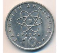 10 драхм 1978 год Греция