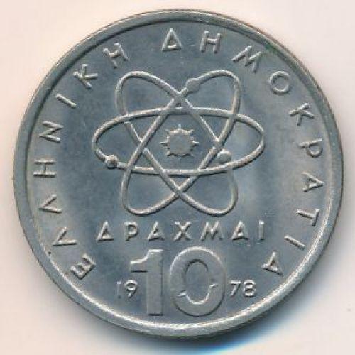 10 драхм 1978 год. Греция