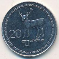 20 тетри 1993 год Грузия