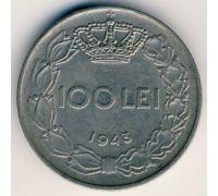 100 лей 1943 год. Румыния. Михай 1