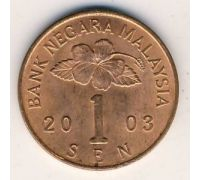1 сен 2003 год Малайзия