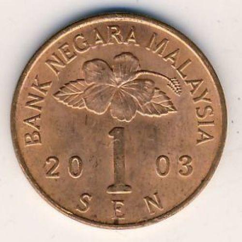 1 сен 2003 год. Малайзия