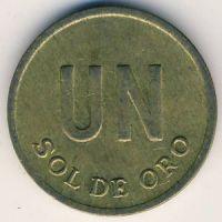 1 соль 1976 год Перу