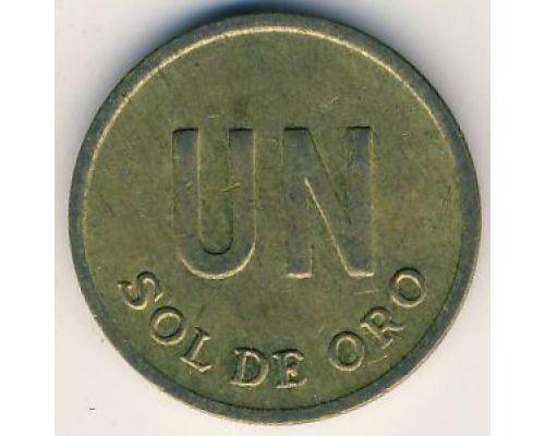 1 соль 1975 год Перу